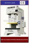 High Precision APA-160 series C Type press machine