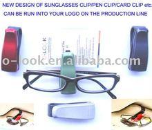 Hot sale of Sunglasses Visor Clip, Pen holder memo clip