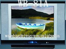 """17"""" CRT TV WB-81A"""
