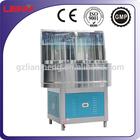 LM Small Bottle Washing Machine Glass Bottle Rinsing Machine