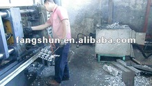 aluminum scrap advanced melting furnace