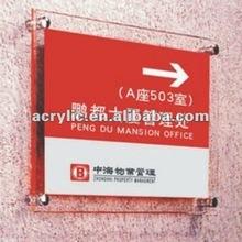 New design outdoor advertising acrylic billboard/signboard