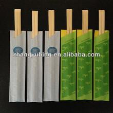 23cm Custom Printed Paper/plastic Wrapped Bamboo Chopsticks