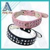 2013Fashion Diamond Studded Leather Dog Collar With Nice Colour