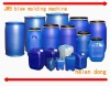 HDPE plastic bucket making machine or jerrycan blow moulding machine