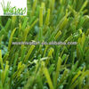 VIVATURF artificial turf