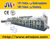 baby diaper machine price 2014 Hot Sale! Winhope good manufacturer in china take care of baby