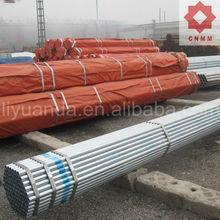 galvanized pipe price