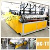 HC-TR Toilet Paper Making Machine