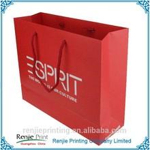 Custom Logo Printed Paper Shopping Bag