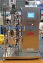 Pilot Scale Fermentor / Fermenter