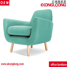 wooden sofa chair tub sofa chair sitting sofa chair