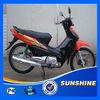 2014 Newest High Quality Cub 70cc 90cc 110cc Motorcycle