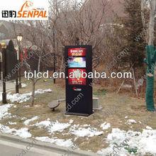 47inch Outdoor Sun bright interactive outdoor lcd kiosk marketing