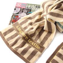 100% cotton towel jacquard cotton kitchen towel(G1028-1)