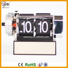 Mktime Matel Alarm Flip Clock Funny Design Table Clock Decorative Desk Clocks