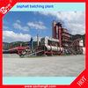 CE Approved LB2000(120-160t/h) hot mix asphalt plant,wet mix macadam plant,marini asphalt plant