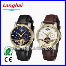 watch brands ( automatic mechanical watch) lhp3449