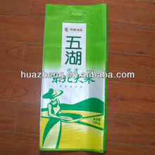 10kg gusset pp woven rice bag (with punch hole on top)