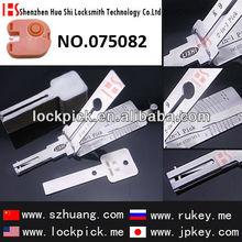 car lock open, reader(75082)locksmith tools for car