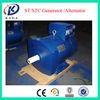 ST STC Alternator Electrical Power Generator
