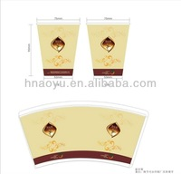 raw materials for making paper cup fans/paper cup body/paper cup sheet