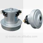 YJ-V1J-PY32 2400W vacuum cleaner motor