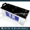 RB EB 160 Power Volt UPS Deep Cycle Solar Battery