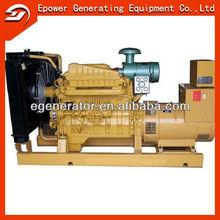 Exploit shanghai motors 312.5kva standby generator manufacturers
