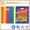 Cheap wholesale kids birthday party gift plastic bags