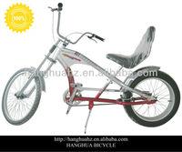 HH-C2003 20-24 inch chopper bike with 4.25 moto tire