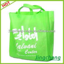 bag manufacturer wedding dress suit cover nonwoven bag