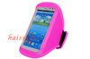 for samsung galaxy S3 S4 running sports sleeve armband case