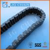 car chain