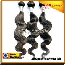 double layer long lasting cheap shining Brazilian Weft Hair