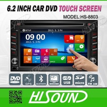 2 din universal car dvd with gps dvb-t tmc