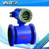 HKLD SS316L flow meter water
