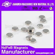 speaker magnet cover