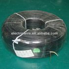 China CCC standard 2 cores 3 cores 4 cores flexible copper power cable