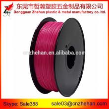 1.75mm PLA Plastic spool 3D Printer FilamentS spool