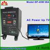 Low Price 45W AC+DC Solar Generator China