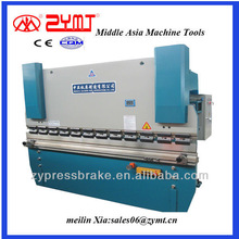 QC12Y/12K hydraulic shearing manufacturer/punch and cutter