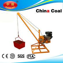petrol crane 0.3T 0.5T and 1T Shandong China Coal