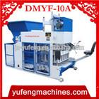 DMYF-10A hollow block making machine