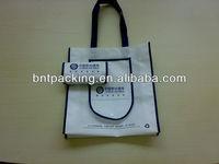 2014 eco fashional non woven gift bag