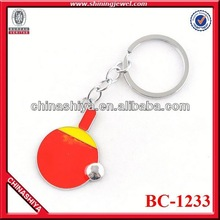 2012 best seller metal Table Tennis Bats keychain