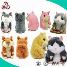 Talking Hamster,Talking Hamster Plush Toy