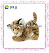 plush Babies Tiger cub
