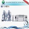 China Angel automatic ro water equipment/brackish water reverse osmosis plants