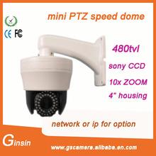 manufacturer price! vandalproof 480tvl 30-50m mini ptz speed dome camera support poe wifi